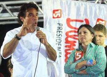 Candidato Edinho Lobão e a governadora Roseana Sarney